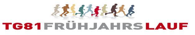 Logo Fruehjahrslauf